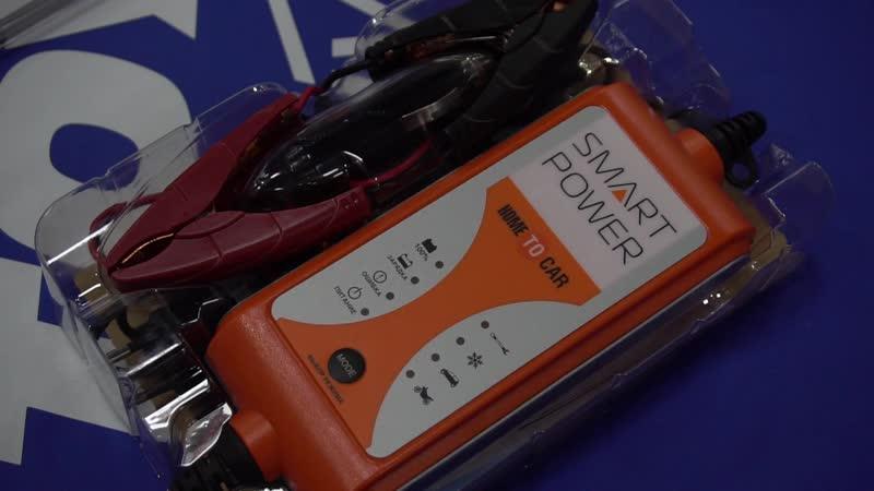 Зарядные устройства АКБ