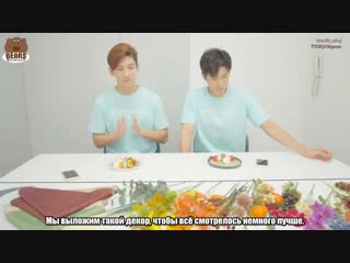 [FSG Bears] TVXQ - SHOW ga Nai 12 (Rus Sub)