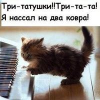 Оля Парфёнова, 2 сентября , Стерлитамак, id125840445