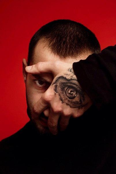 татуировка эндшпиль фото