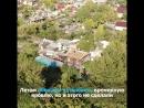 Жильцы дома на Береговой взяли кредит на ремонт крыши