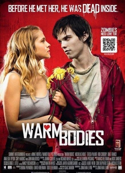 Тепло наших тел (2013)