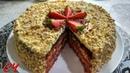 Торт из Киселя Безумно Вкусный.Вам Очень Понравится!
