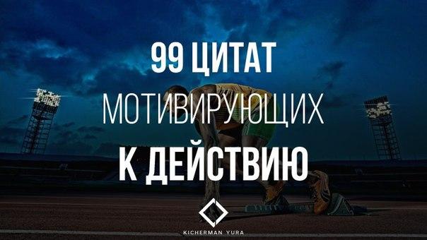 Фото №428776853 со страницы Евгения Колмакова