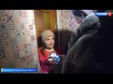 В Балашихе у родителей отобрали детей из-за антисанитарии в квартире