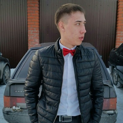 Владислав Плeшивых
