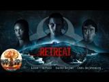 Побег / Отступление / Retreat (2011) 720HD