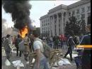 Трагедию в Одессе повлекла бездеятельность правоохранителей независимое расследование