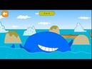 Лучший Мультик игра Три кота Пиратские Морские приключения для детей