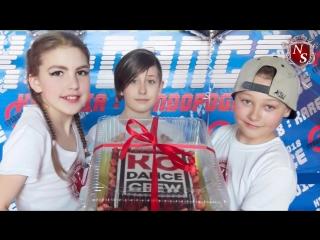 NS Dance on Hip Hop Fest (anniversary KC-Dance 10 years)