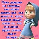Фото Светланы Камзоловой №14
