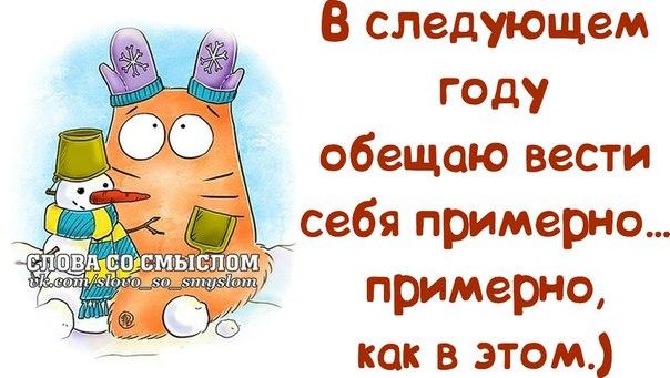 http://cs312531.vk.me/v312531573/9b0b/okNPUOQEqSM.jpg