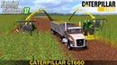 Farming Simulator 17 CATERPILLAR CT660 TRUCK