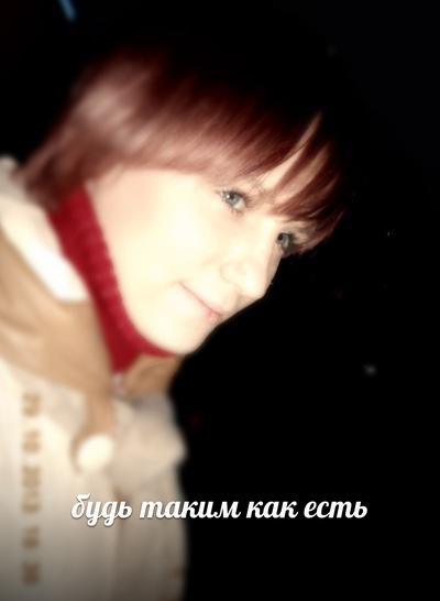 Надюшка Мощенко, 19 мая 1992, id183908126