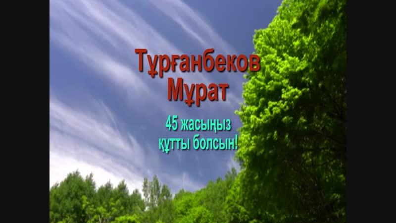 Түркістан_сазды сәлем Тұрғанбеков Мұрат