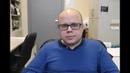 Алексей Всемирнов много про маркет мейкеров и немного про аналитиков