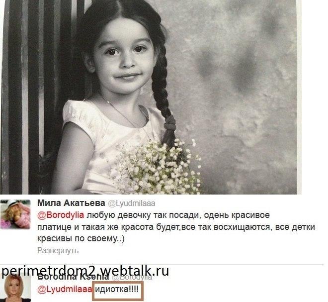 Ксюша Бородина-Омарова QKHqVhWL9gY