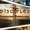 Disciples - Библиотеки Невендаара