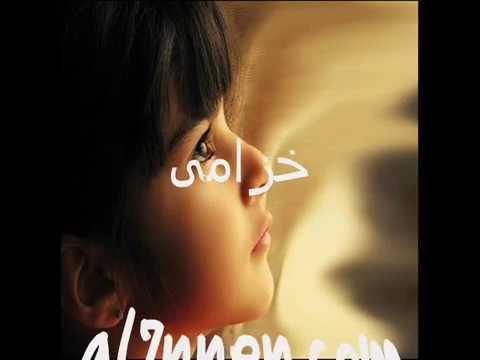 الوفا يا زين فيكم اجمل نشيد المنشد خالد الس