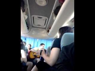Автобус пати на Кубану 2014! 2 (Сплин - Мое сердце)