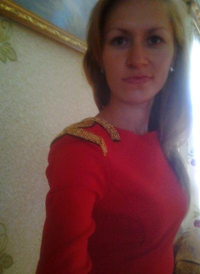 Елена Исакова, 8 июня , Харьков, id105014665