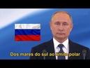 Posse de Putin 2018 (Parte 5: Hino Nacional da Federação Russa), legendas em português