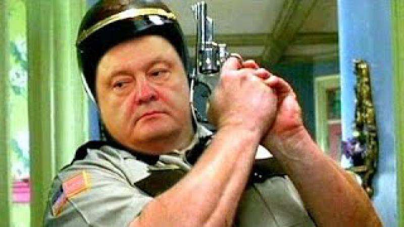 Вальцман гонит своих карателей Киевской хунты на войну в АТО.Military instructor.Funny parody.18