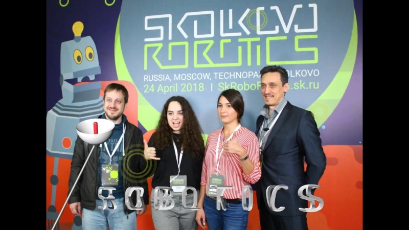 SKOLKOVO ROBOTICS FORUM