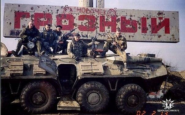 1-я чеченская. 11.12.1994. J-KwV77HgvY
