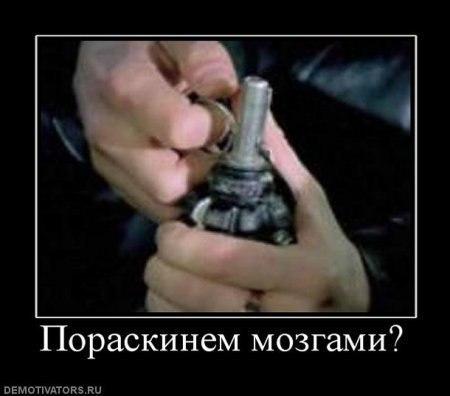 Как правильно бросать гранату...