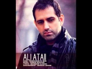 Ali Ataii - Nemizaram Ke Beri [ HQ 2013 ]
