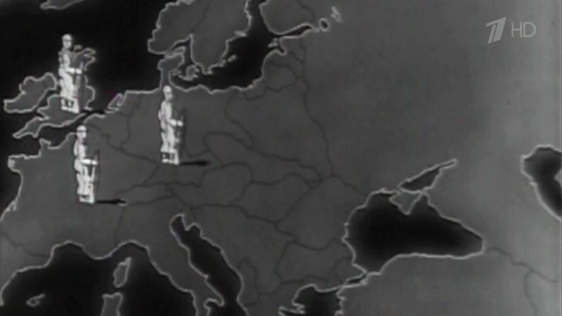 НЕРАССКАЗАННАЯ ИСТОРИЯ СОЕДИНЕННЫХ ШТАТОВ. Часть 04. Холодная война 1945-1950