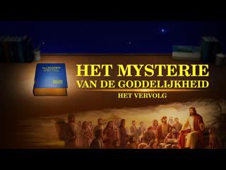 Gospel film 'Het mysterie van de goddelijkheid: het vervolg' De Heer Jezus is teruggekeerd