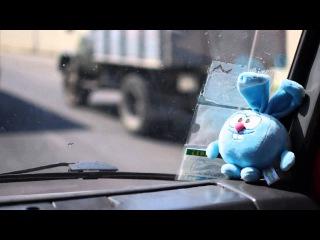 Голубой кролик Крош feat. Инструмент INTERTOOL