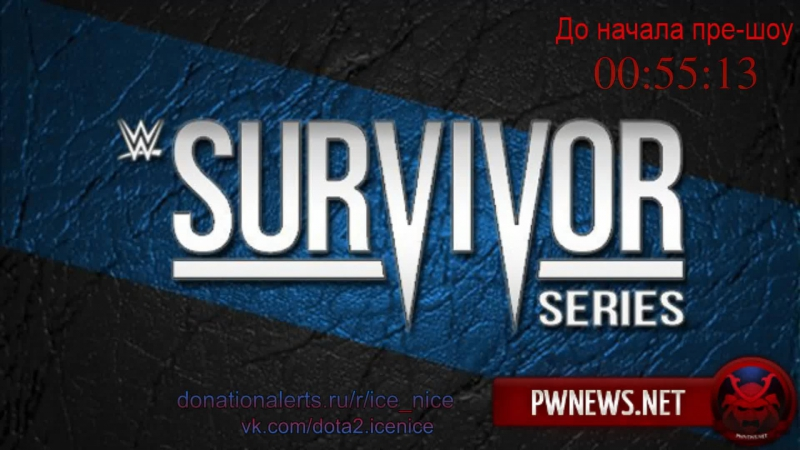 Survivor Series 2017 | PWnews.net