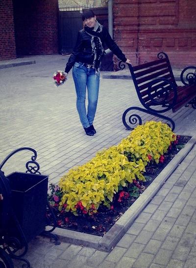 Мария Захарова, 10 ноября , Одесса, id172008639