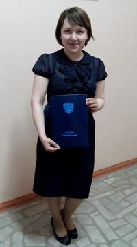 Резида Арсланова