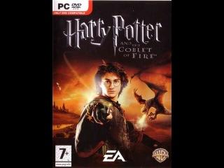 Гарри Поттер и Кубок Огня - #4 (Убегаем от дракона).