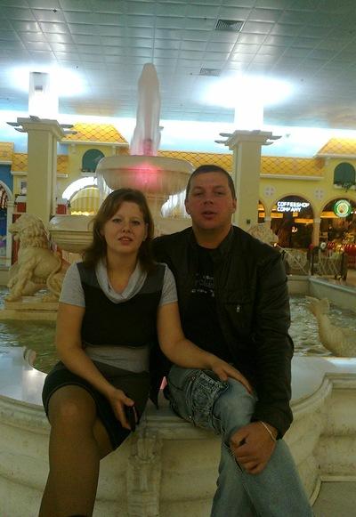 Евгения мосягина(сергеева), 16 апреля , Санкт-Петербург, id7571399