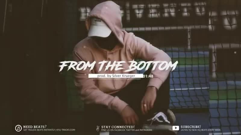 Dope Rap Beat _ Sick Swag Trap Instrumental (prod. Silver Krueger)