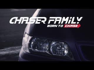 Favorite violet | toyota chaser family | санкт-петербург