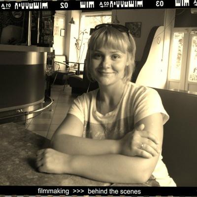 Ольга Гапоненкова, 6 января 1988, Коломна, id14953920