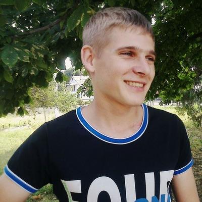 Максим Брынза, 4 октября 1994, Одесса, id26187605