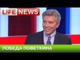 Майкл Баффер гордится победой Александра Поветкина над Мануэлем Чарром