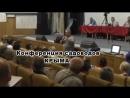 14.09.2018 Круглый стол с садоводами Крыма