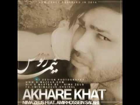 Nima Zeus Ft Amirhossein Salari Akhare Khat VIDEO HD 2014