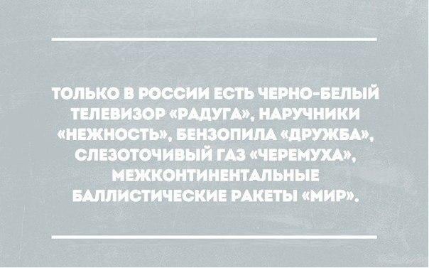 https://pp.vk.me/c7001/v7001909/16494/KVWGyZNpMJs.jpg