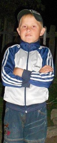 Гриша Гиматов, 24 ноября 1989, Челябинск, id137122610