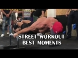 STREET WORKOUT BEST MOMENTS