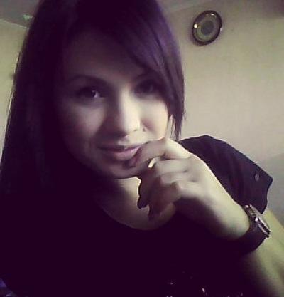 Дарья Помазан, 2 февраля 1996, Новороссийск, id206889754